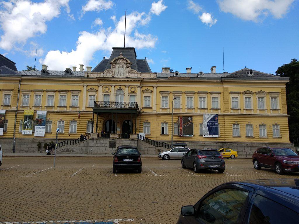 La galería de arte nacional de Bulgaria
