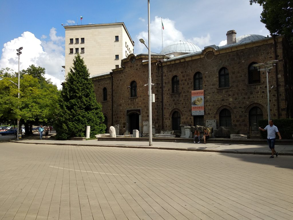 Edificio del museo arqueológico nacional de Bulgaria