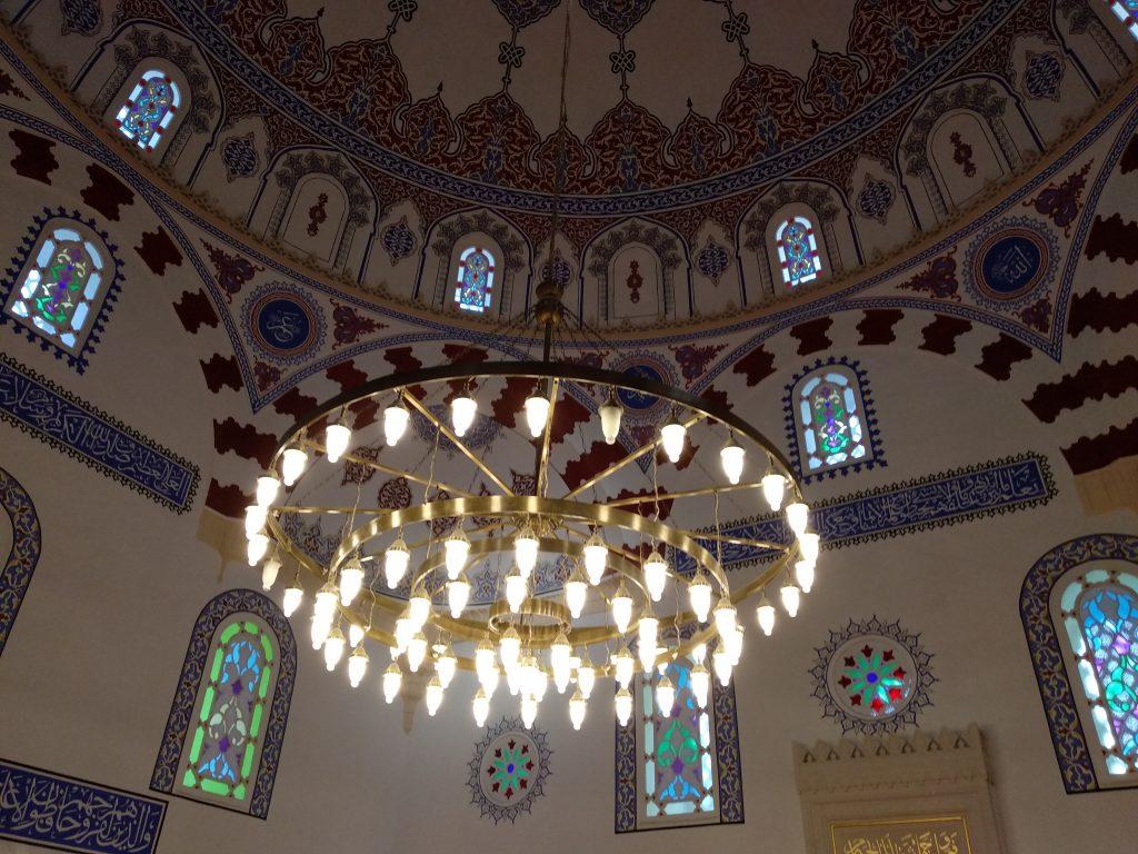 Interior de la mezquita de Banya Bashi