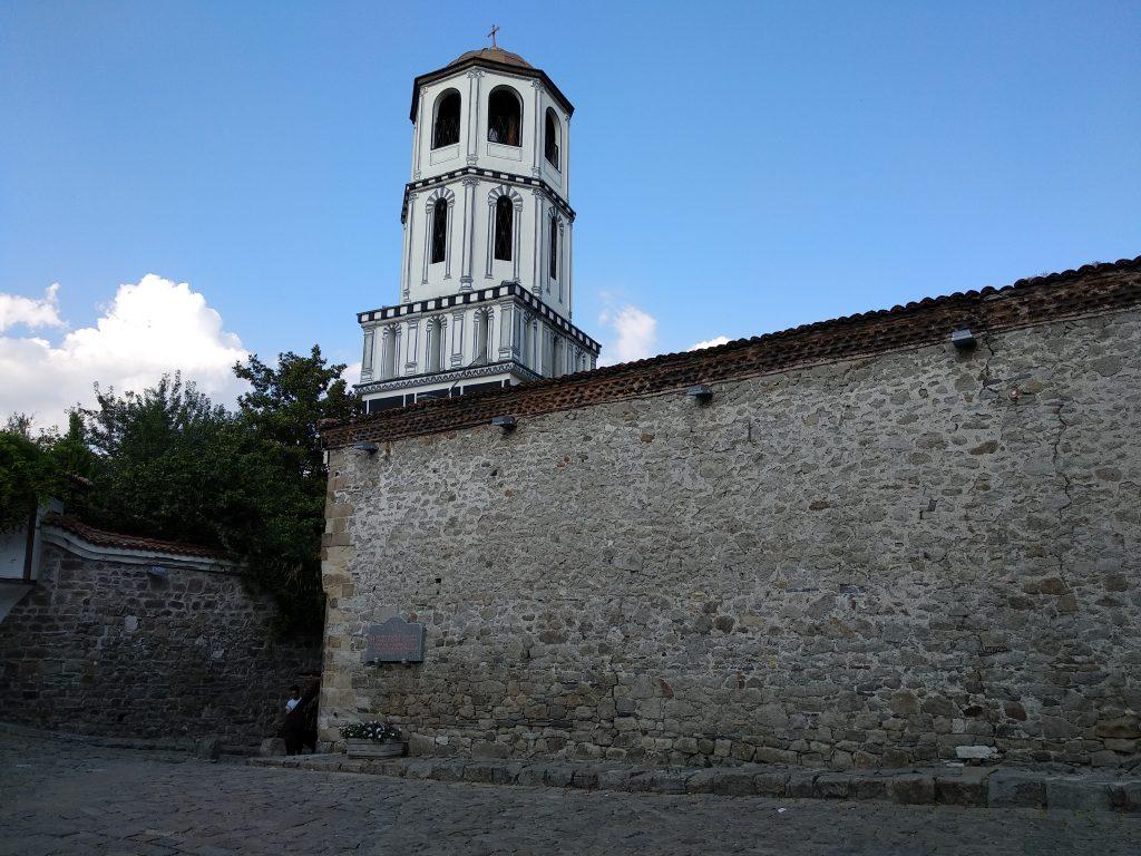 Iglesia de S. Konstantin y Sta. Elena en Plovdiv