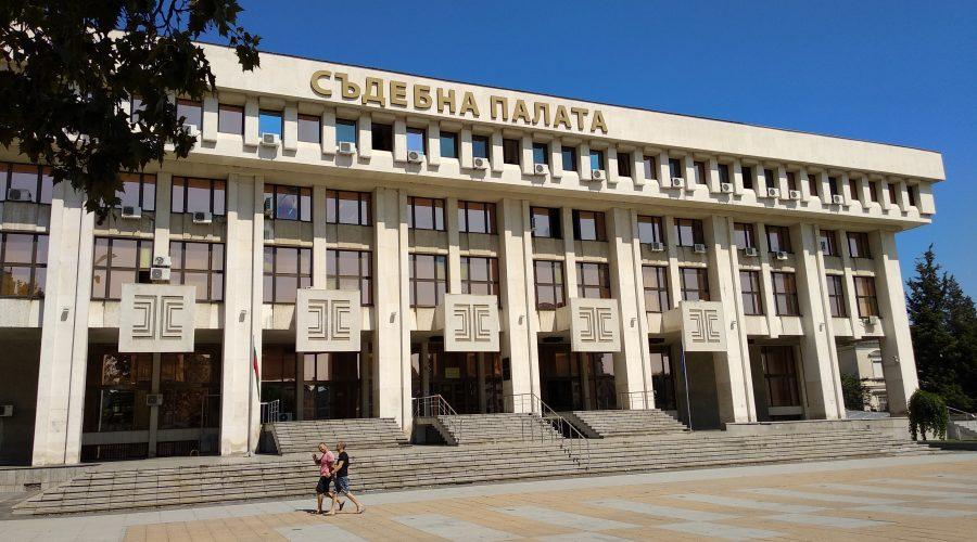 Palacio de justicia en Burgas