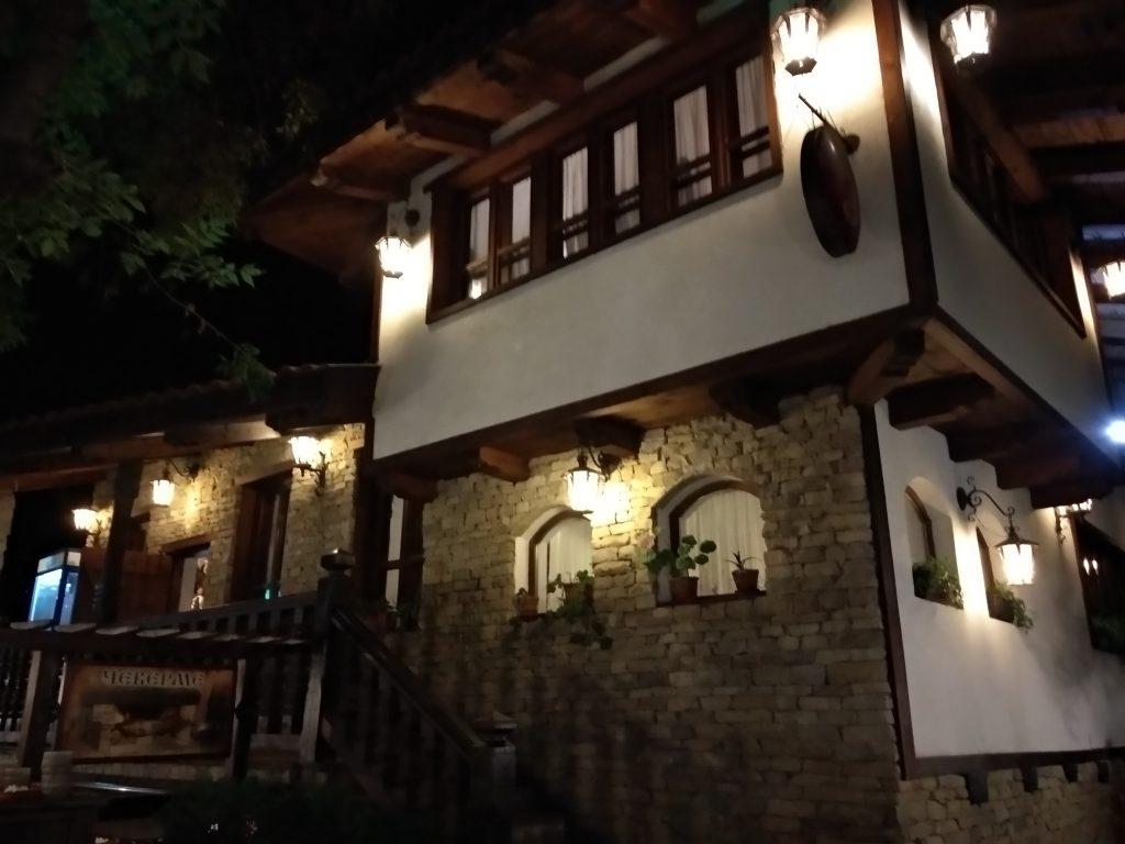 El restaurante  Теньова къща  todo un descubrimiento!!